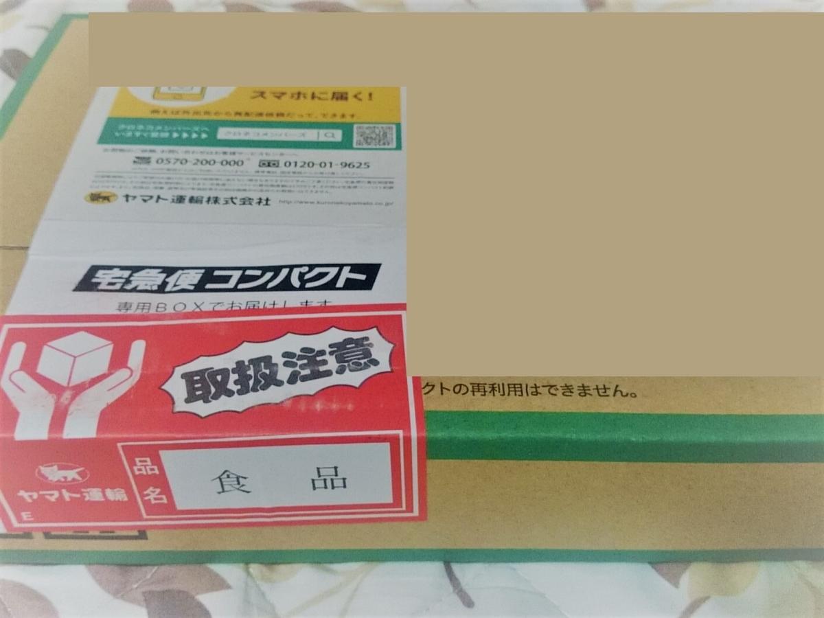 f:id:yotsumao:20190918163058j:plain