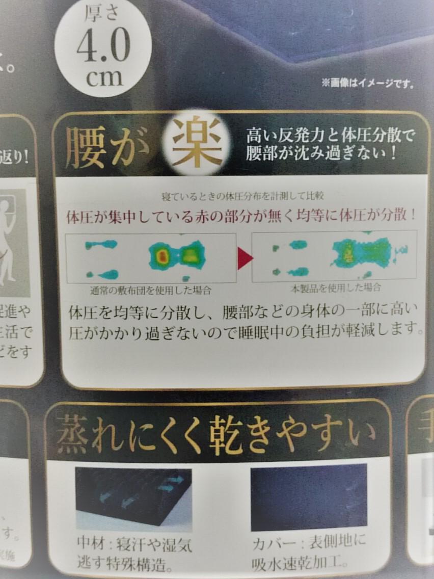 f:id:yotsumao:20190918175309j:plain