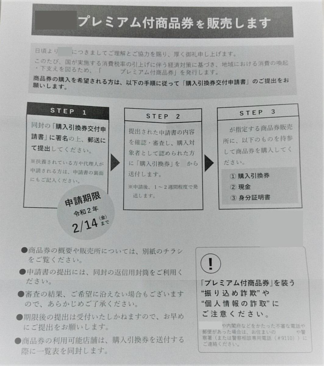 f:id:yotsumao:20190919210205j:plain