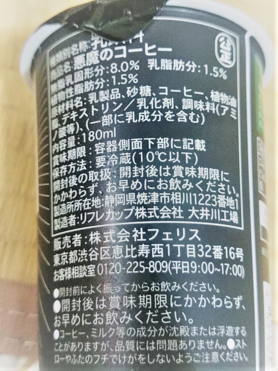 f:id:yotsumao:20190920135140j:plain