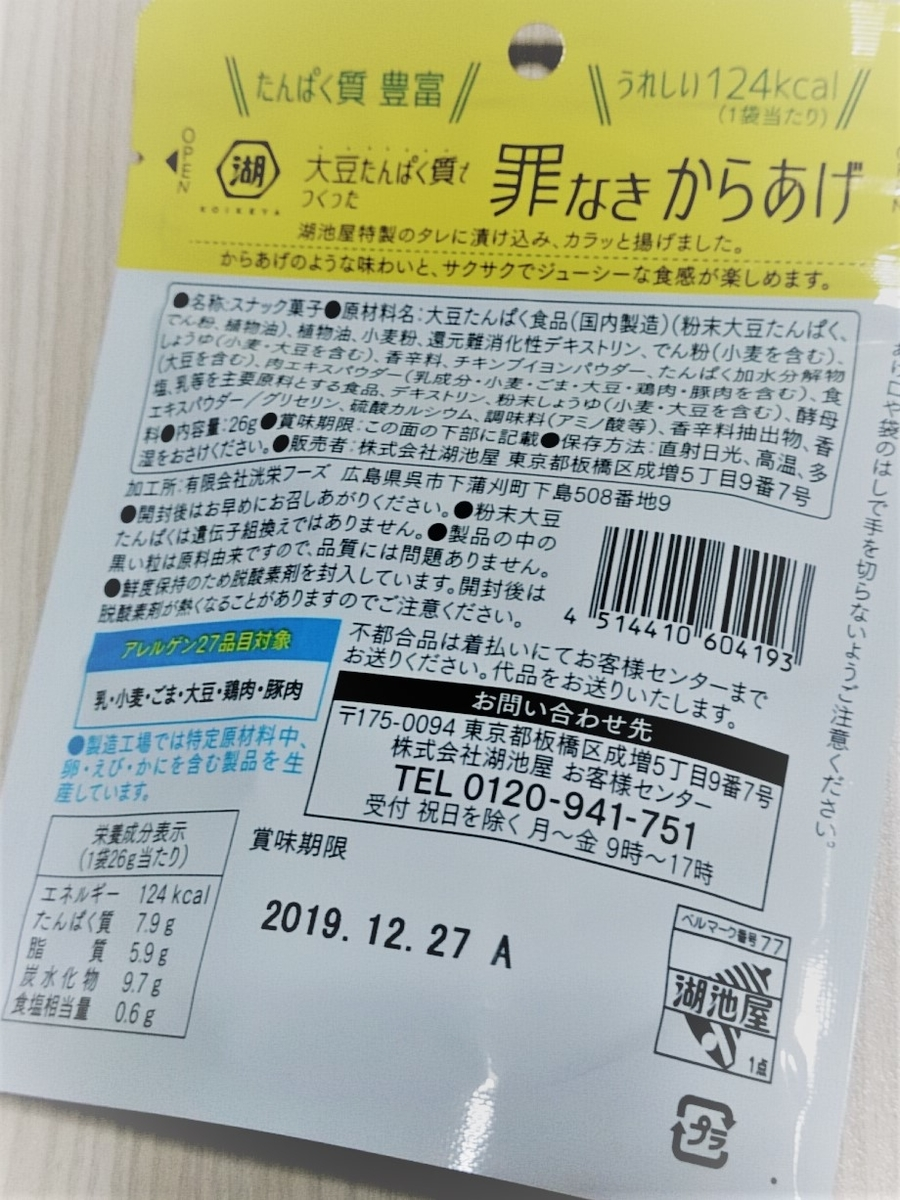 f:id:yotsumao:20191006074904j:plain