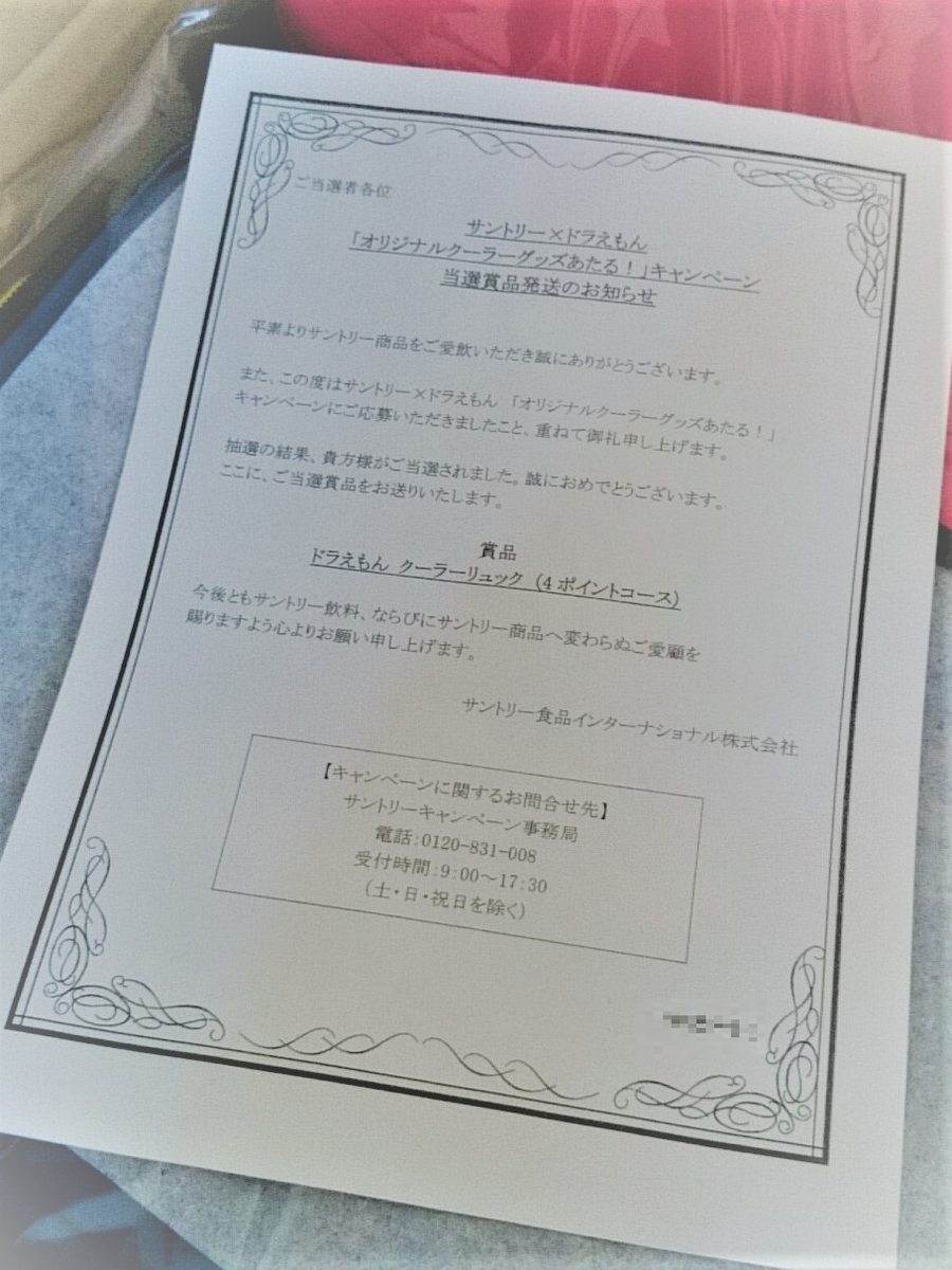 f:id:yotsumao:20191006085237j:plain