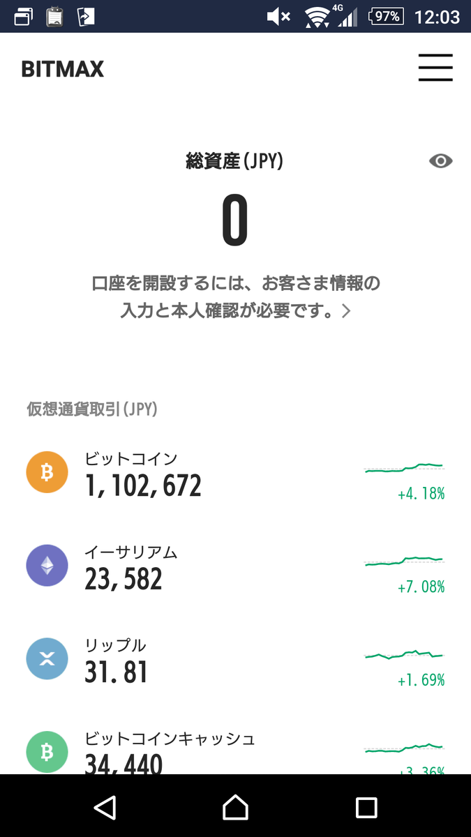 f:id:yotsumao:20191006202236p:plain