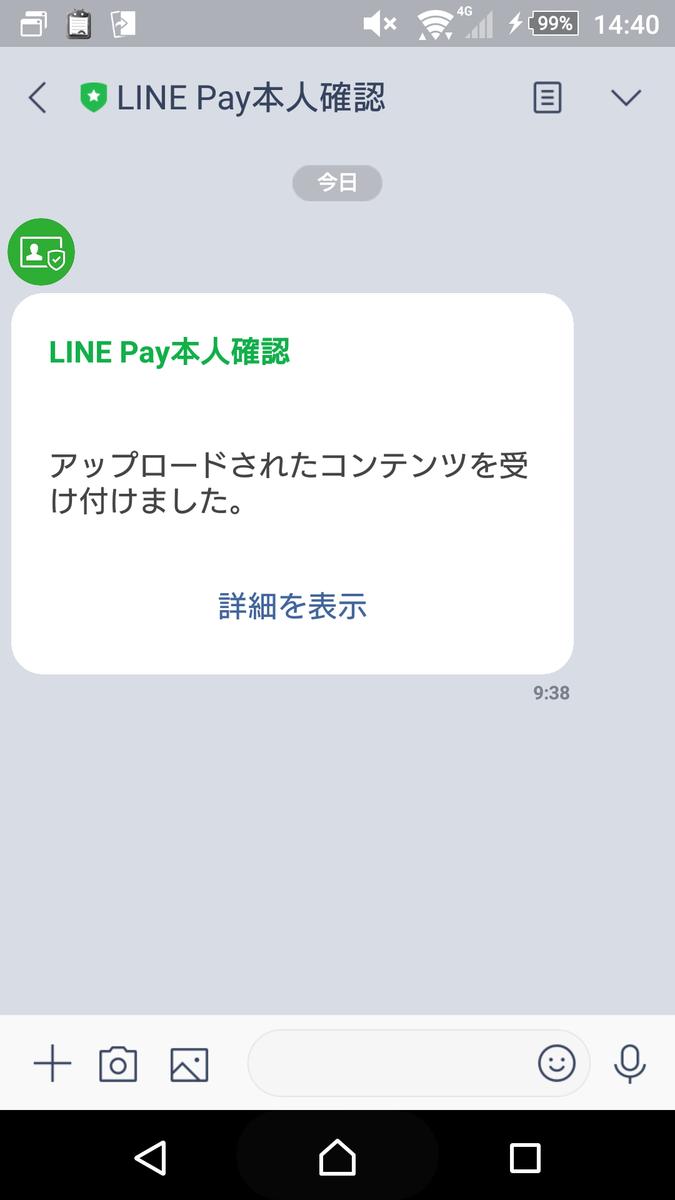 f:id:yotsumao:20191006203134p:plain