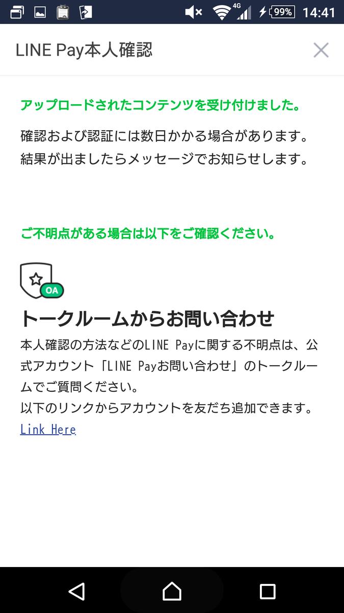 f:id:yotsumao:20191006203250p:plain