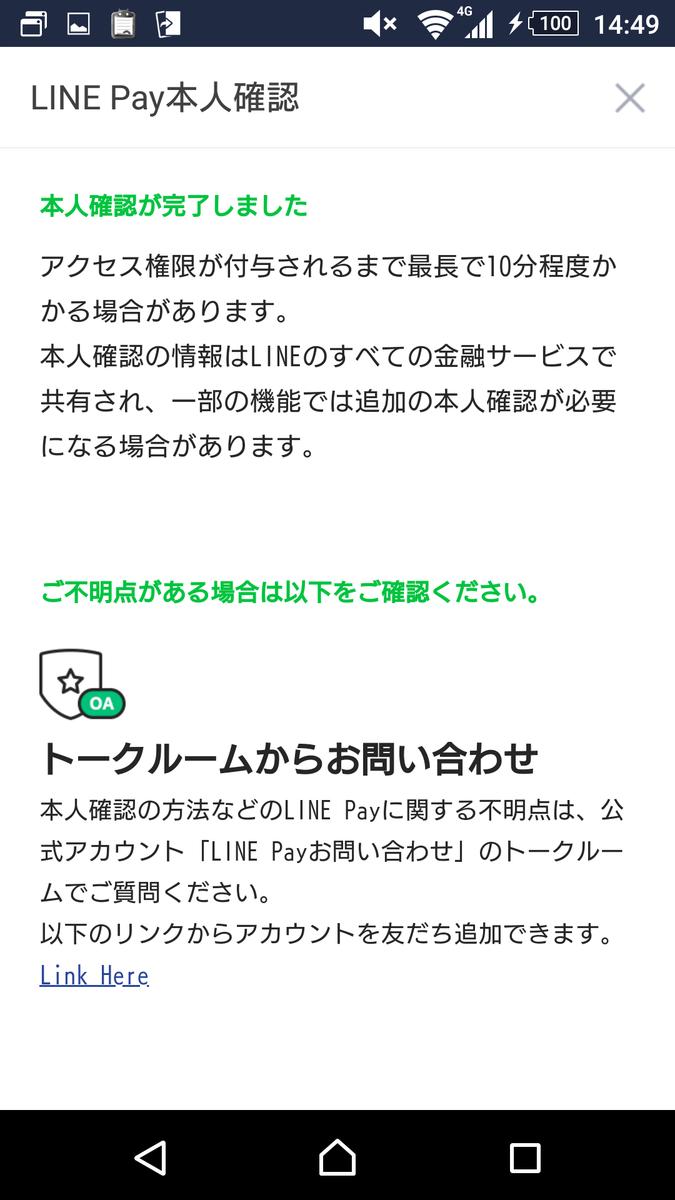 f:id:yotsumao:20191006203654p:plain