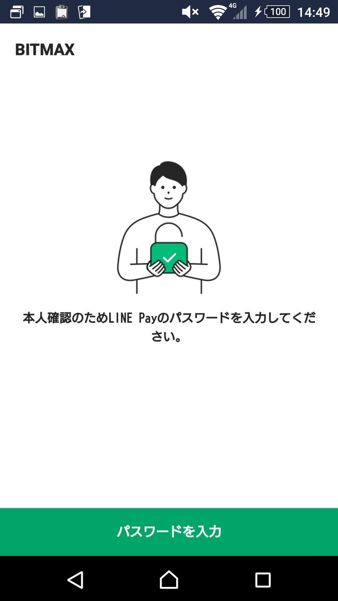 f:id:yotsumao:20191006204020p:plain
