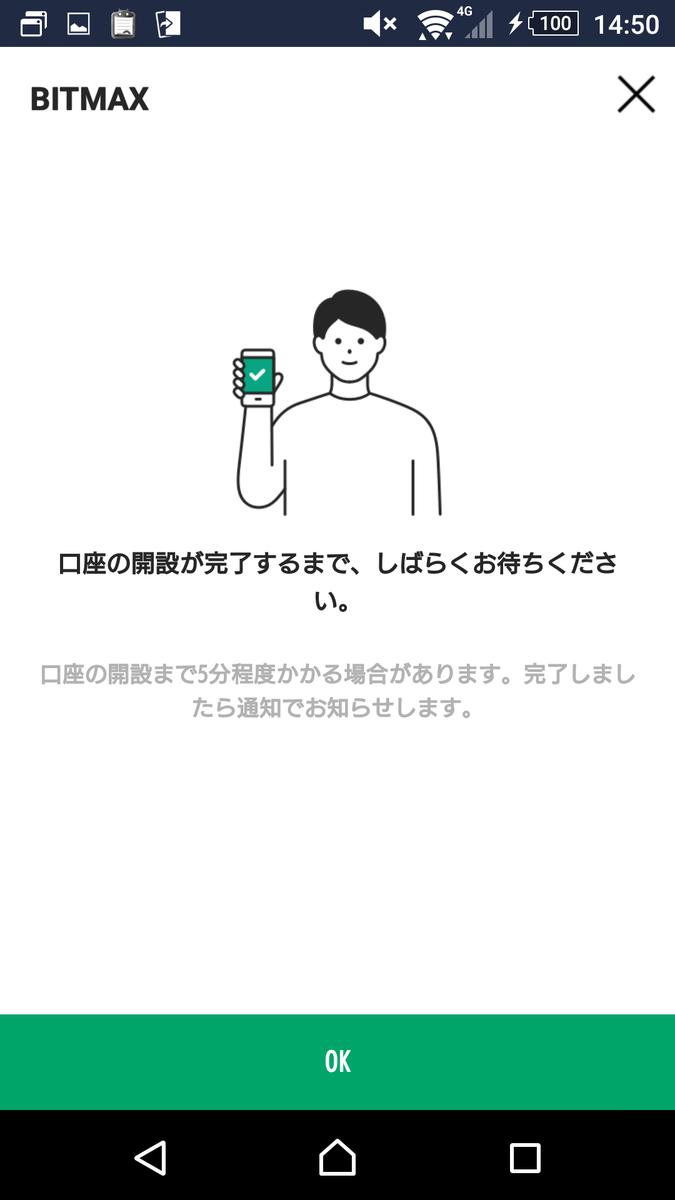 f:id:yotsumao:20191006204123p:plain
