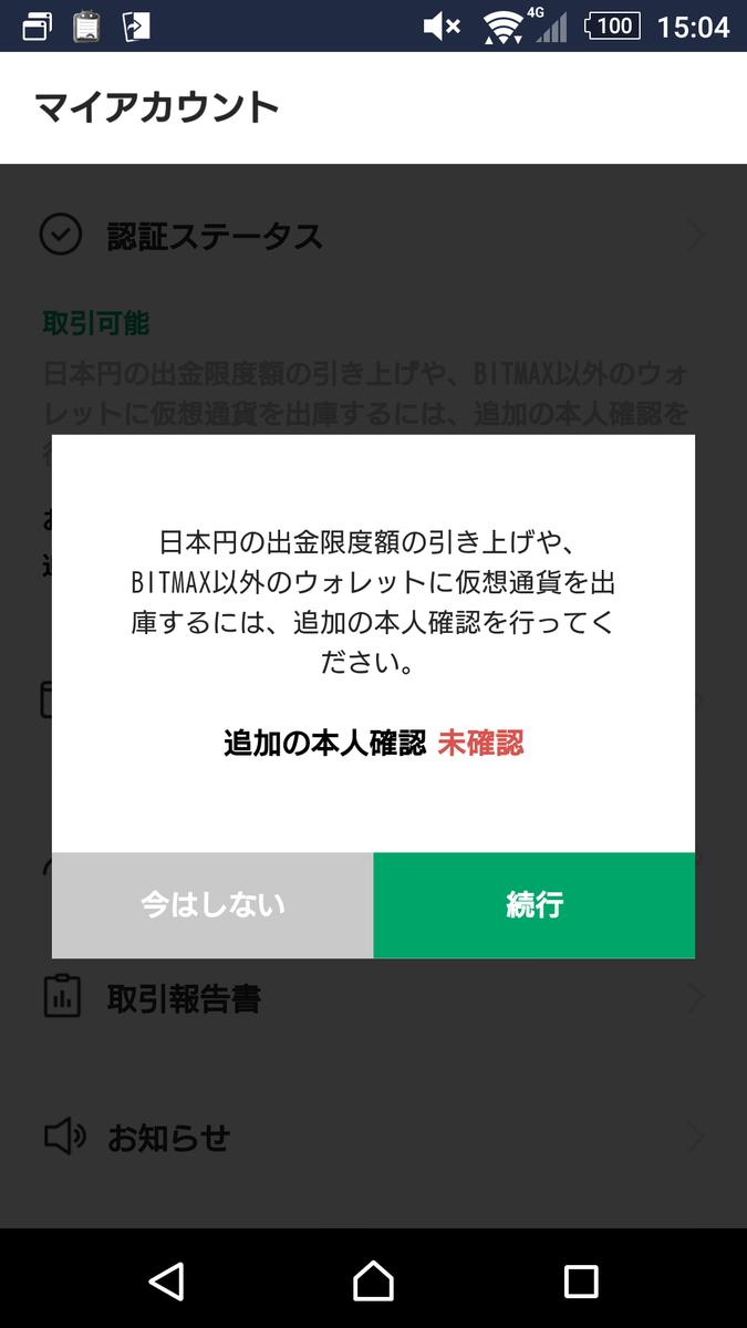 f:id:yotsumao:20191006205107p:plain