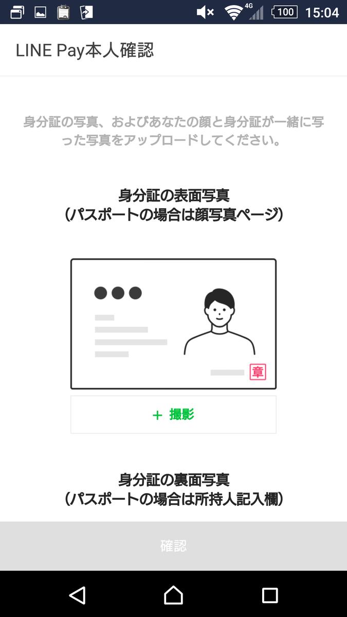 f:id:yotsumao:20191006205350p:plain