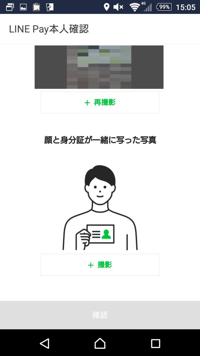 f:id:yotsumao:20191006205634p:plain