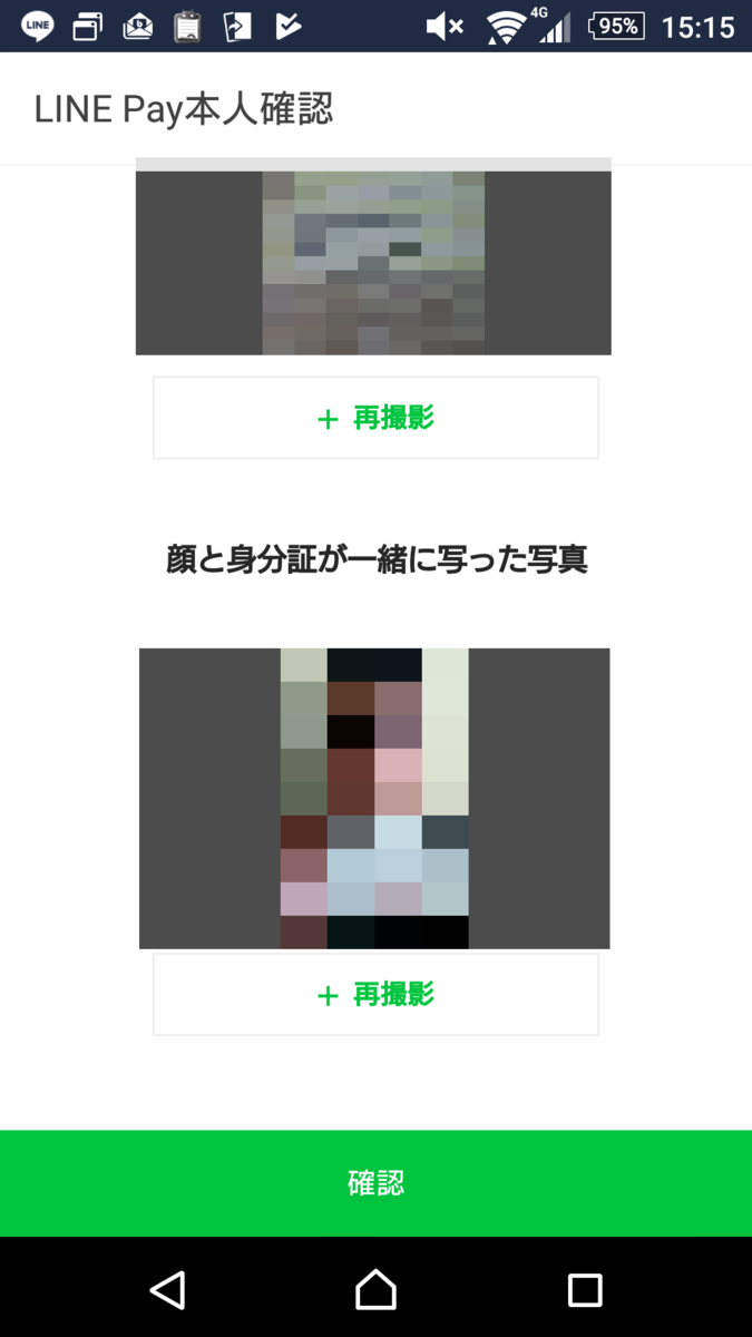 f:id:yotsumao:20191006205815p:plain
