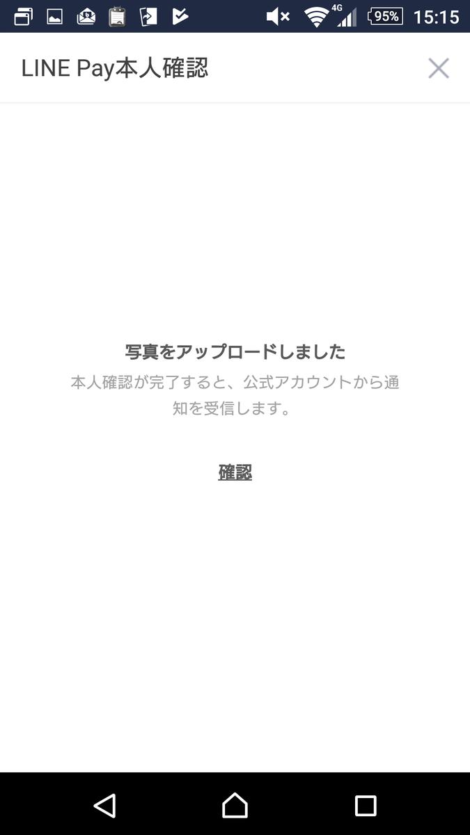 f:id:yotsumao:20191006205918p:plain