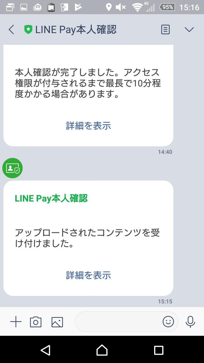 f:id:yotsumao:20191006210236p:plain
