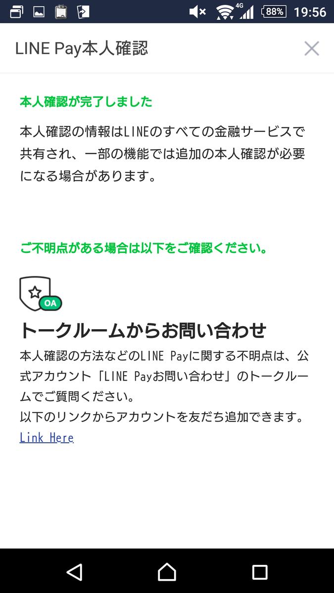 f:id:yotsumao:20191006210926p:plain