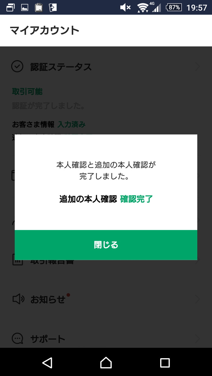 f:id:yotsumao:20191006211236p:plain