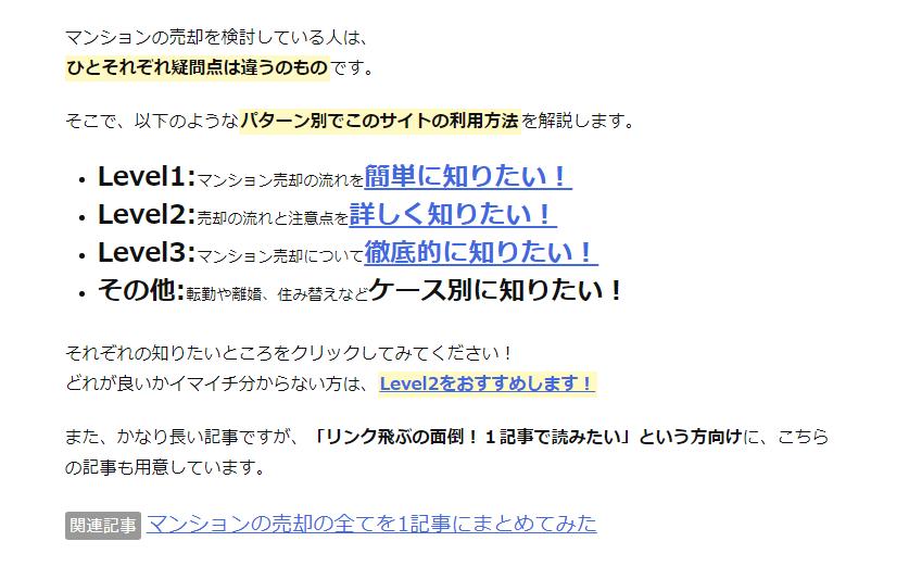 f:id:yotsumao:20191018201157p:plain