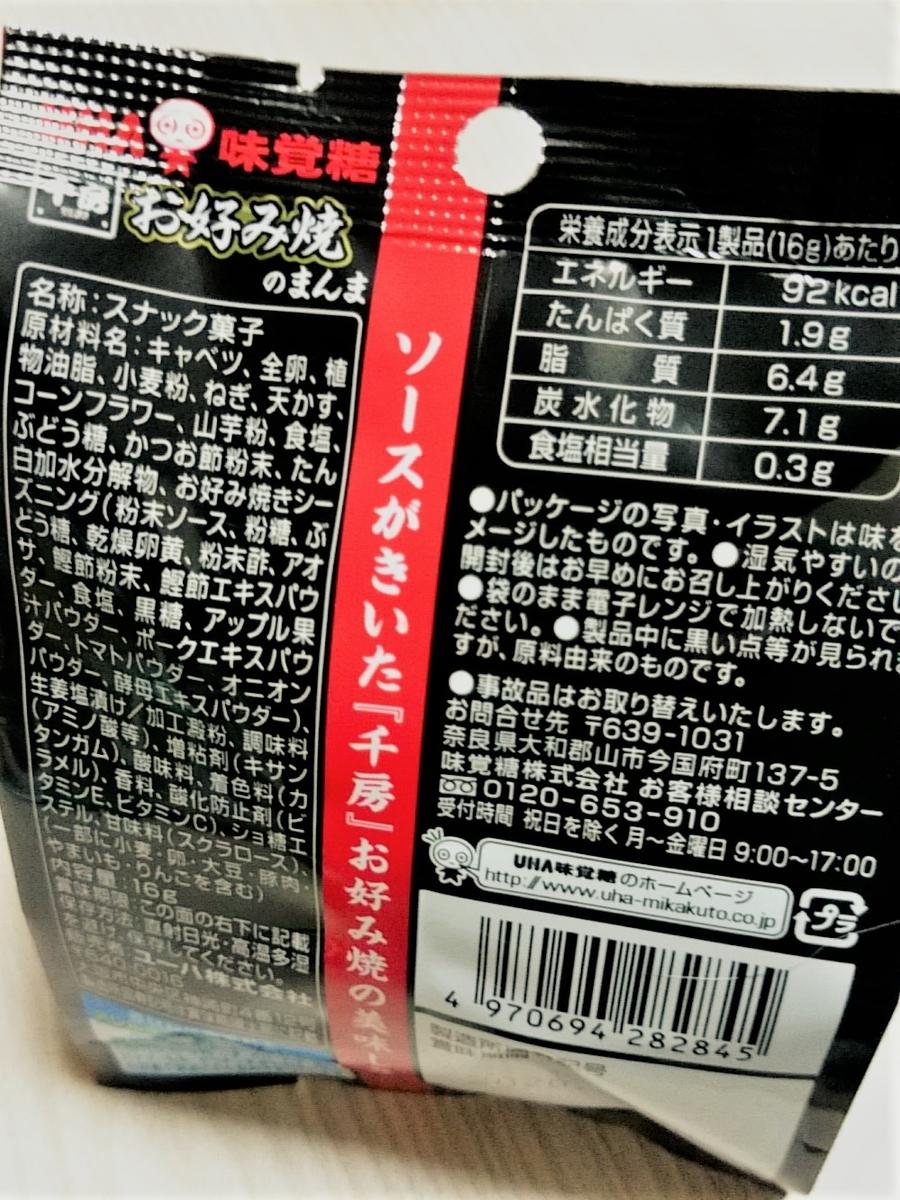 f:id:yotsumao:20191115231112j:plain