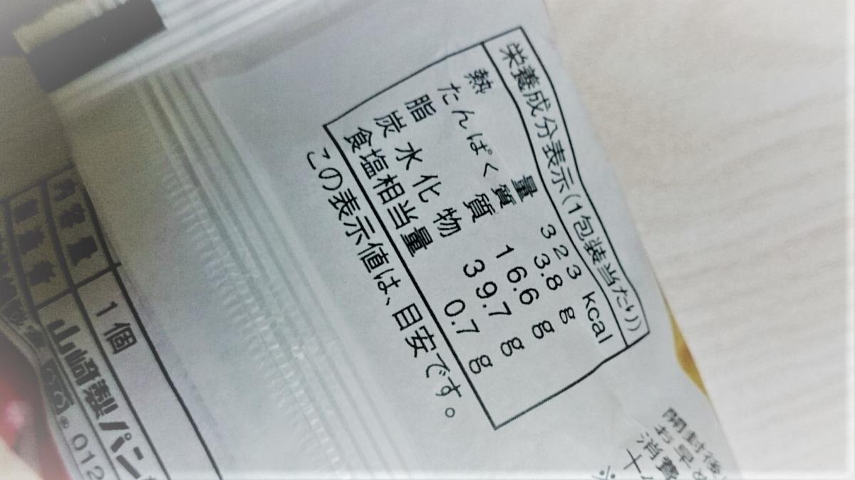 f:id:yotsumao:20191116002149j:plain