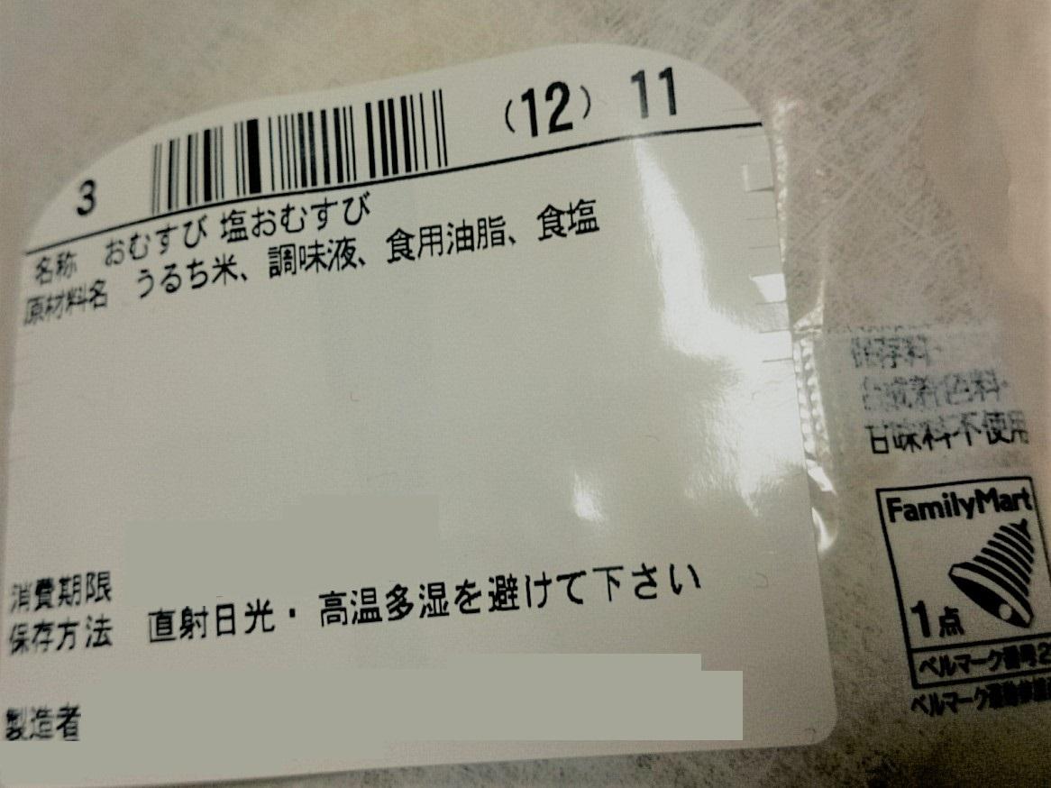 f:id:yotsumao:20191116004523j:plain