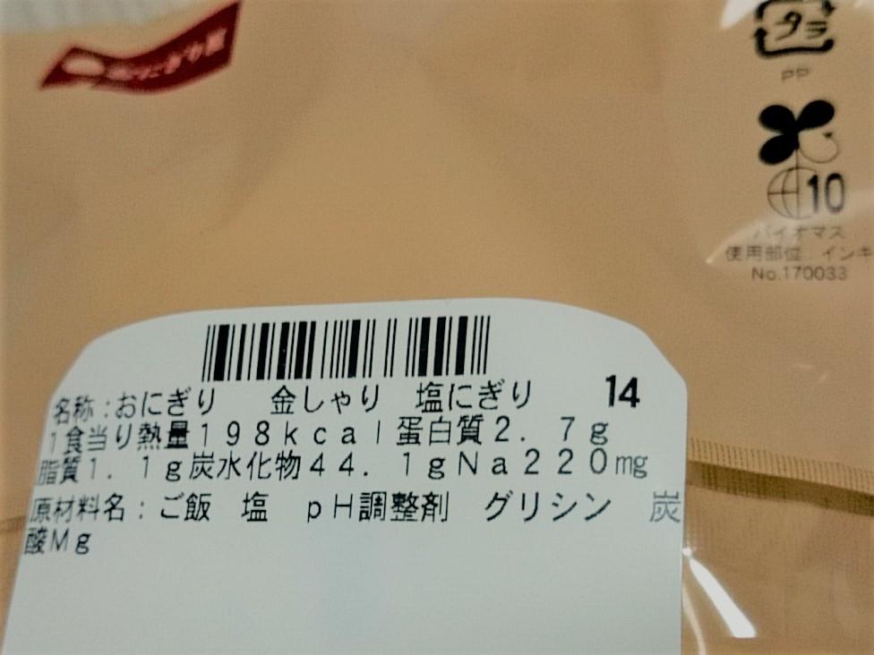 f:id:yotsumao:20191116005016j:plain