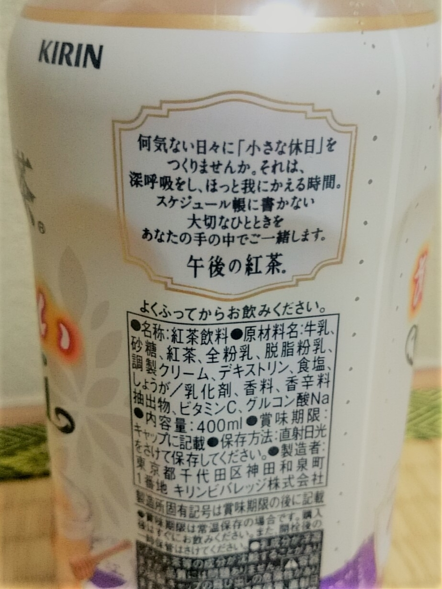 f:id:yotsumao:20191116022855j:plain