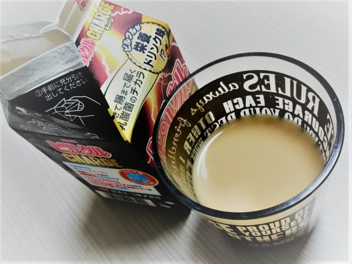 f:id:yotsumao:20191116033722j:plain
