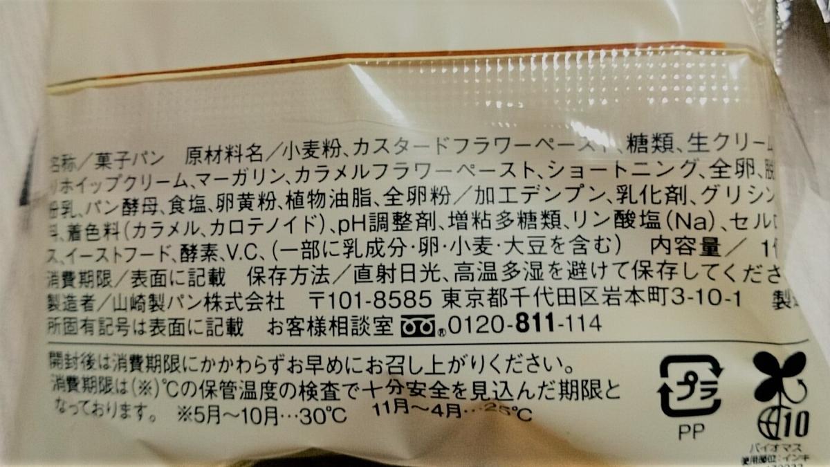 f:id:yotsumao:20191116035830j:plain