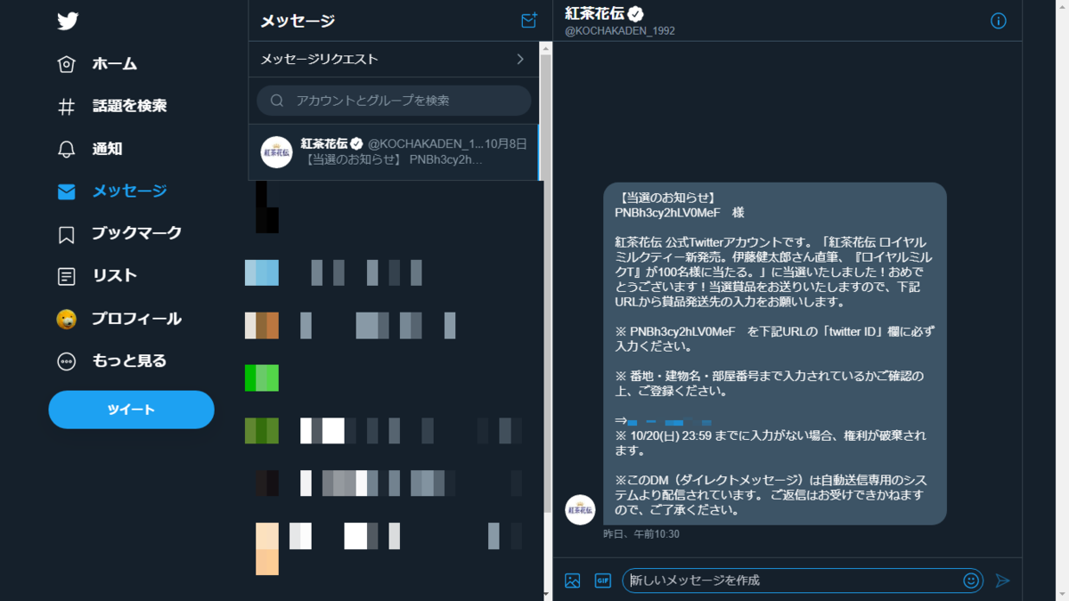 f:id:yotsumao:20191117030319p:plain