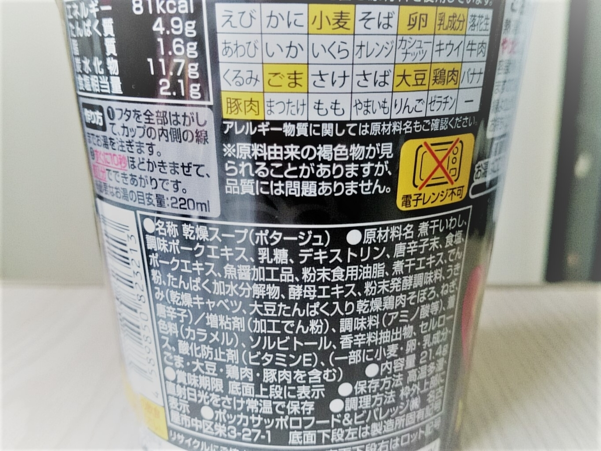 f:id:yotsumao:20191117034819j:plain