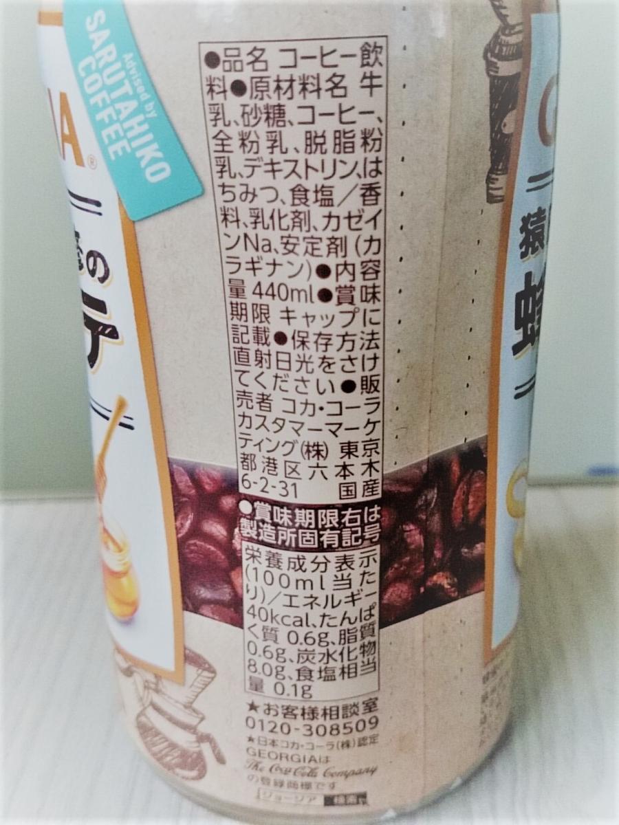 f:id:yotsumao:20191117050503j:plain