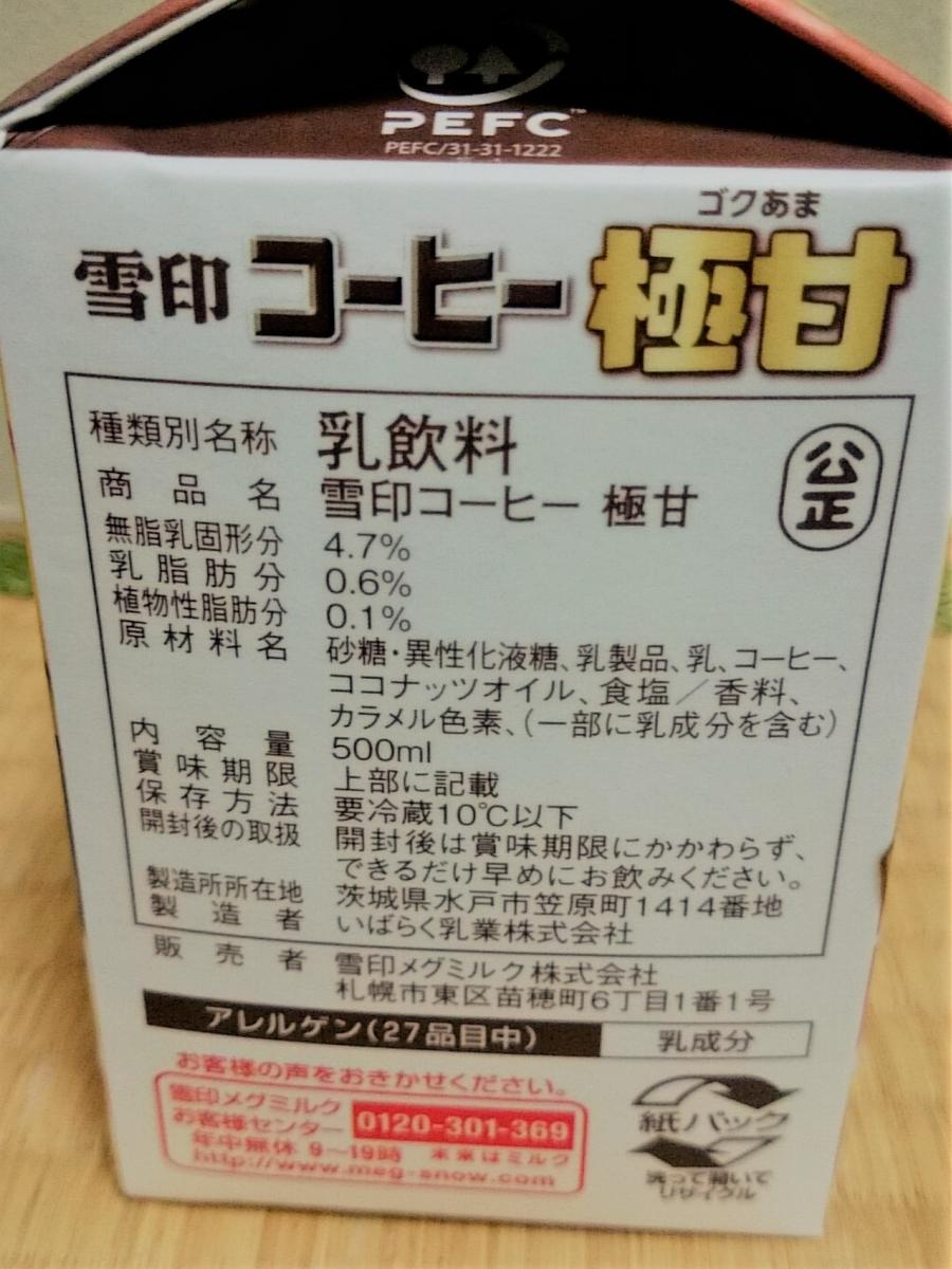 f:id:yotsumao:20191117071406j:plain