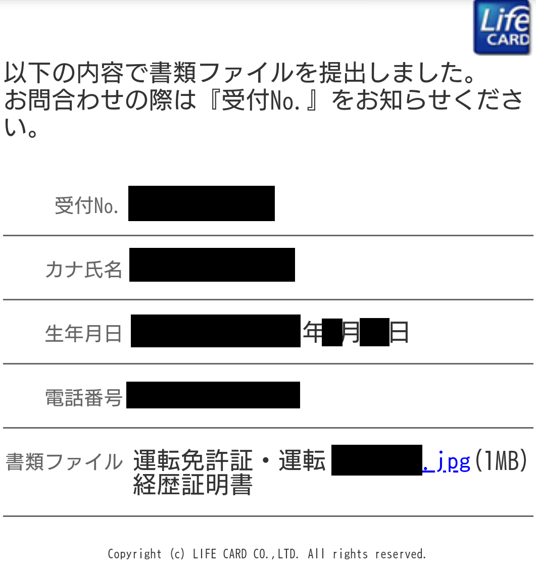 f:id:yotsumao:20191117214806p:plain