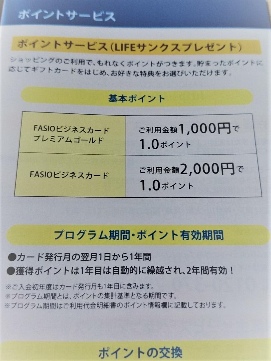 f:id:yotsumao:20191117221104j:plain