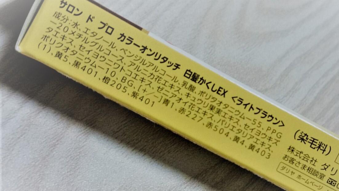 f:id:yotsumao:20191122175049j:plain