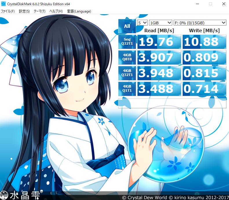 f:id:yotsumao:20191130163435p:plain
