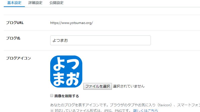 f:id:yotsumao:20191130183949p:plain