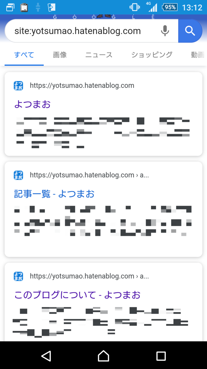 f:id:yotsumao:20191130195001p:plain