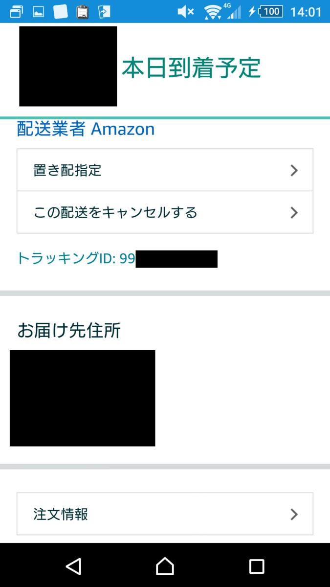 f:id:yotsumao:20191130220908p:plain