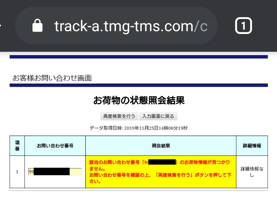 f:id:yotsumao:20191130221638p:plain