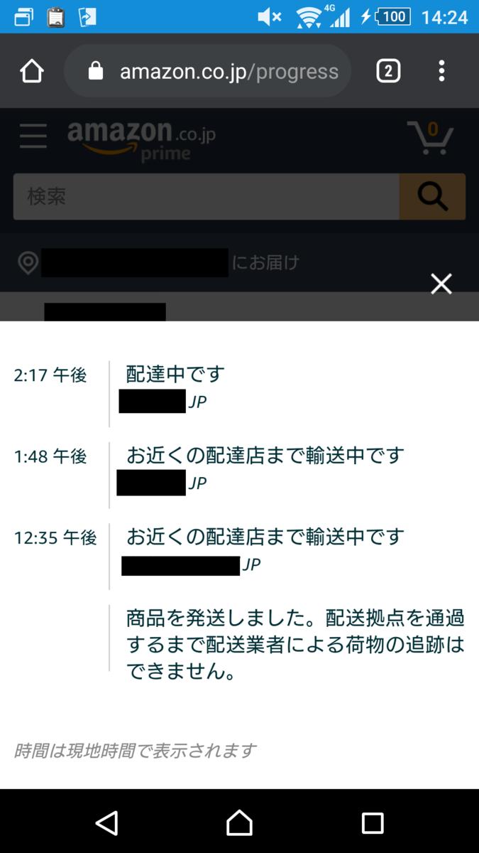 f:id:yotsumao:20191130222354p:plain
