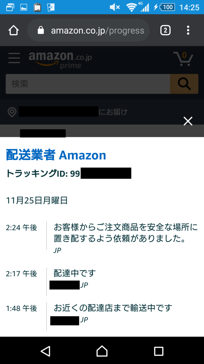 f:id:yotsumao:20191201001637p:plain