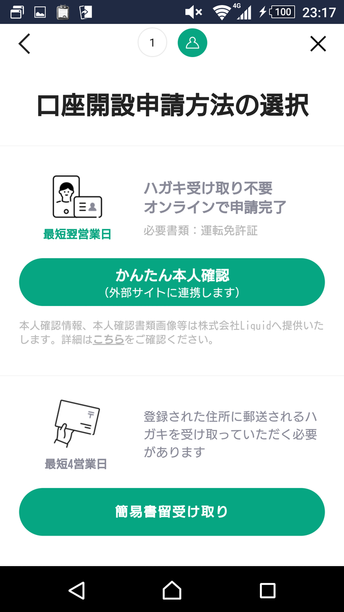 f:id:yotsumao:20191201024350p:plain