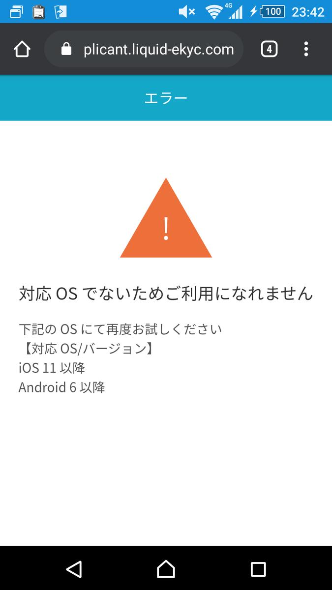 f:id:yotsumao:20191201024730p:plain
