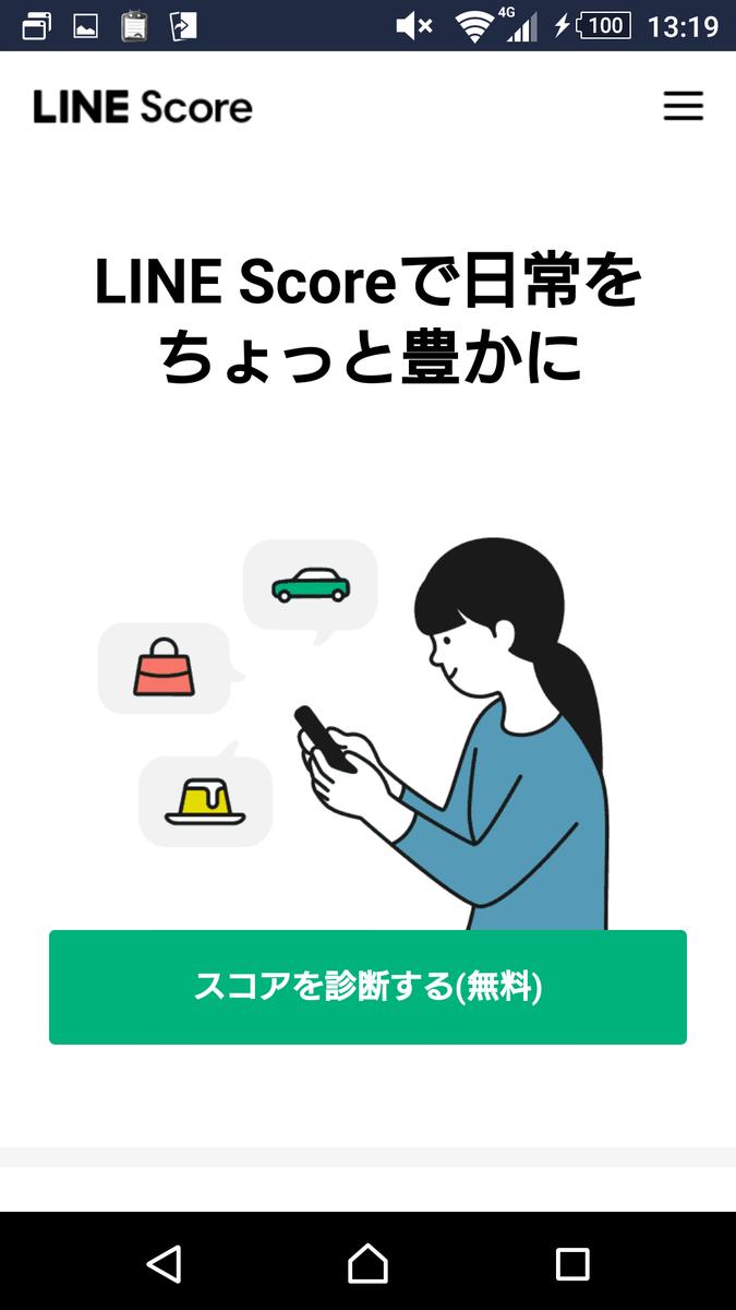 f:id:yotsumao:20191201032029p:plain