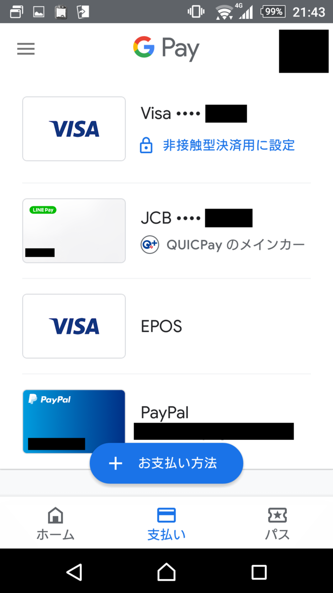 f:id:yotsumao:20191202180151p:plain