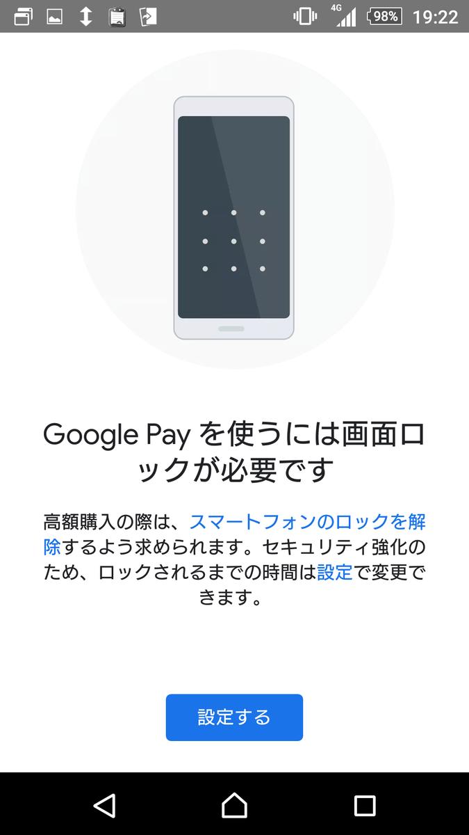 f:id:yotsumao:20191202180648p:plain