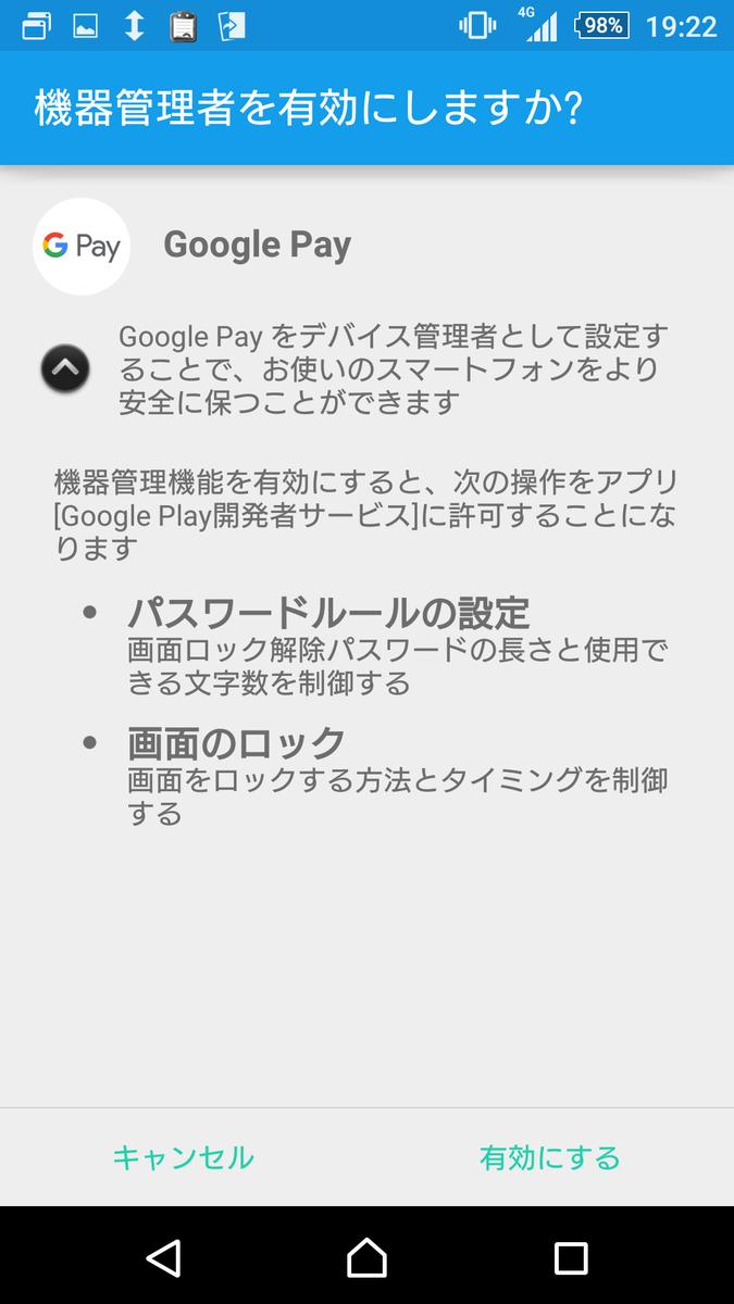 f:id:yotsumao:20191202180811p:plain
