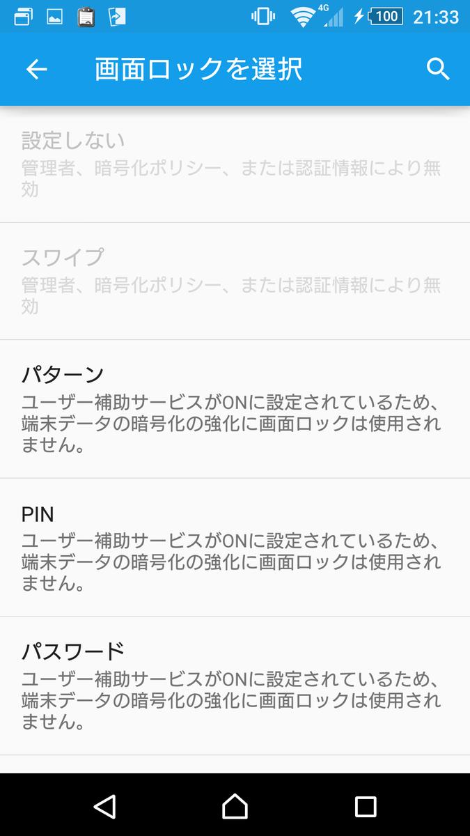f:id:yotsumao:20191202181713p:plain