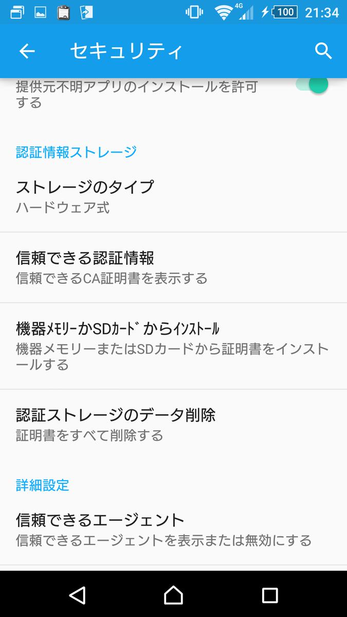 f:id:yotsumao:20191202181933p:plain
